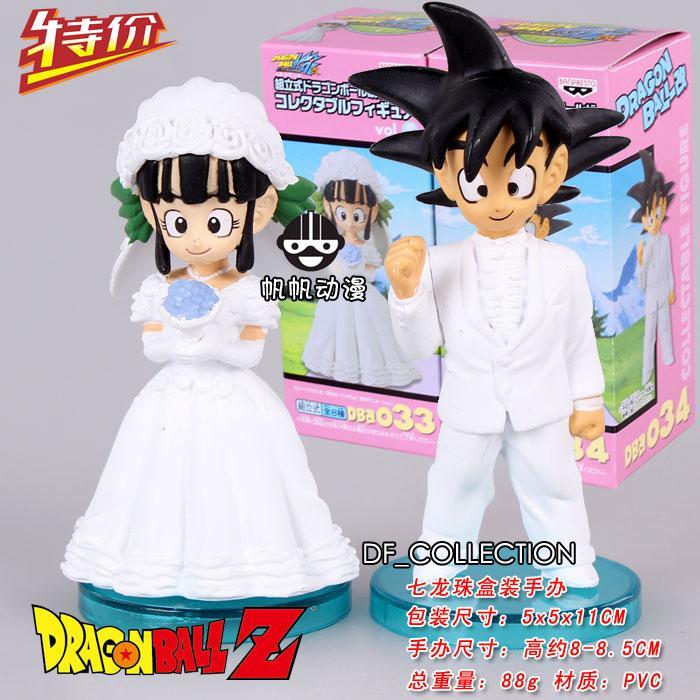 Online Cheap New Japan Anime Dragon Ball Goku Chichi Wedding Pvc ...