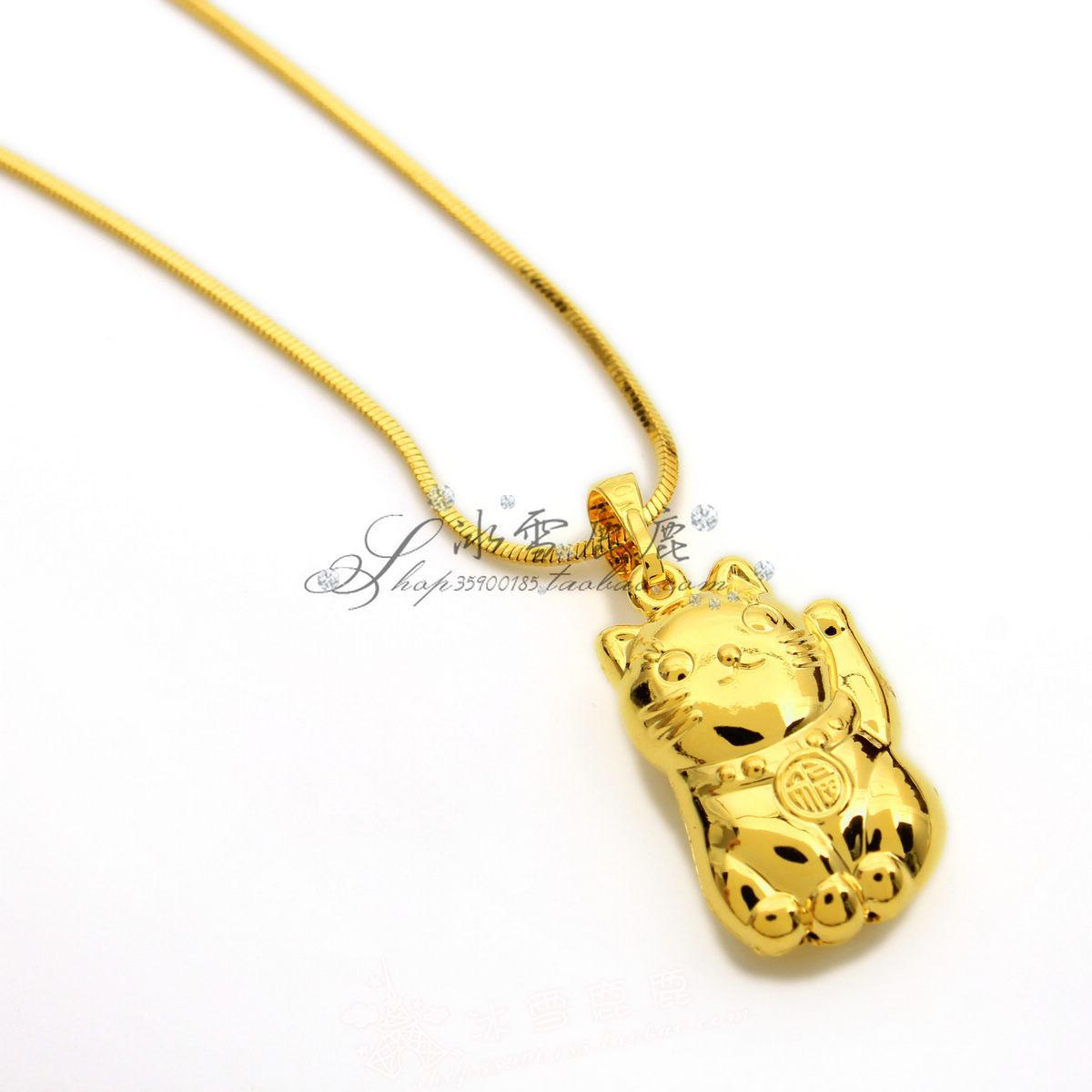 xuping gold plated imitation shape manufacturers suppliers flower and china set countrysearch cn com alibaba on jewellery