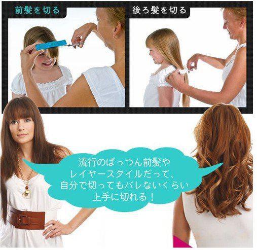 Wholesale - hair cutting guide for layer,Hair trim comb, hair tools,hair styling, trim clips,haircut broken tail