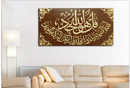 Wholesale Islamic Calligraphy Paintings - Islamic Oil painting on Canvas Surah Arabic Calligraphy Gold and brown