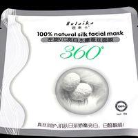 Wholesale V Control - Silk Facial Mask 5pcs lot Natural Silk Deep L-VC Repair Damaged Injured Skin Delay Ageing 30g v line Face Mask