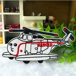 Wholeslaes 10 Parça ~ Karikatür Helikopter (9x5 cm) İşlemeli Aplike Demir On Patch Çocuklar Yama (TÜMÜ)
