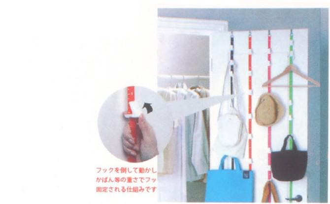 Yüksek Kaliteli Depolama Tutucular Rafları Kapı Üzerinde Asılı Çanta Raf, Ücretsiz kargo