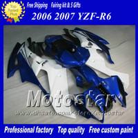 Wholesale Yamaha Race Fairings - 7 Gifts racing fairing kit for YAMAHA 2006 2007 YZF-R6 06 07 YZFR6 06 07 YZF R6 YZFR600 blue white custom Fairings set ab58