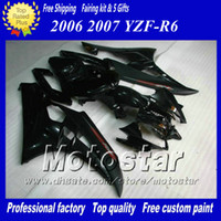 7 Gifts racing fairing kit for YAMAHA 2006 2007 YZF- R6 06 07...
