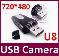 Wholesale Usb Flash Disk Camera - USB Flash Disk Hidden Camera Mini DVR with Motion detection Activated U8 720*480 Mini USB Drive PC webcam