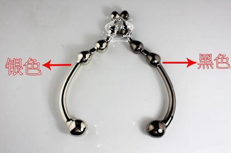 Where can i find anal jewelry