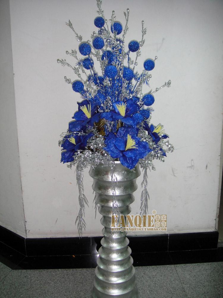 Large Floor Vase Set Modern Fashion Classical Fashion Artificial