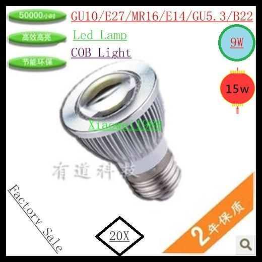20pcs/lot Dimmable Led COB Lamp GU10/E27/MR16/B22/E14/GU5.3 9W/15W Spotlight led light COB Bulbs 85V-265V Energy Saving