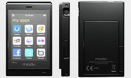 Wholesale Small Chinese Phone - Free Shipping Modu T ModuT Guinness Book of Records the world's smallest mobile phone pocket mini MP3 phone to send 500W photographic vest