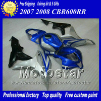 7Gifts injection molding bodywork fairings for HONDA CBR600R...