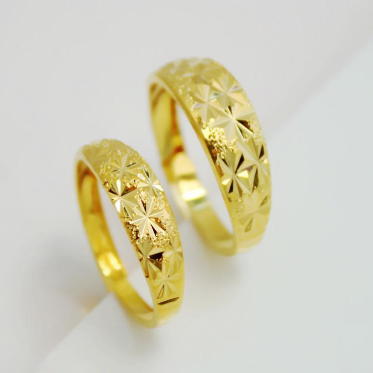 Gold Couple Rings Philippines
