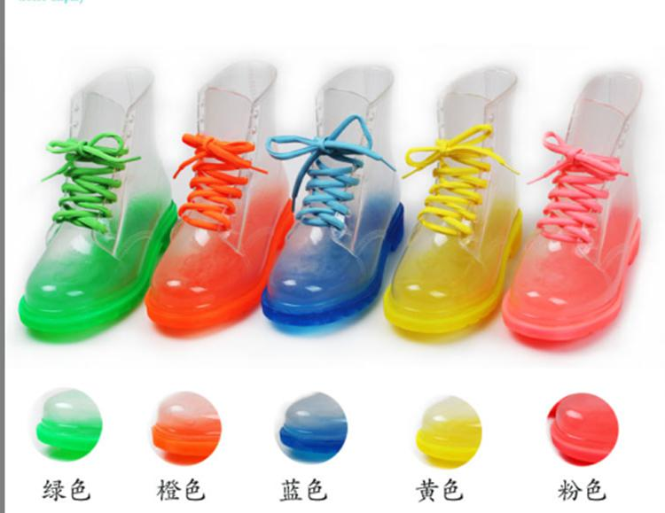 Rain Boots Colorful - Yu Boots