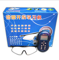Wholesale High Efficient - Brain relaxation ,right brain development instrument,high efficient sleeping device with music