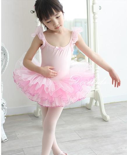 Dancewear Wholesaler Judykayla Sells Best Quality Children Dance ...