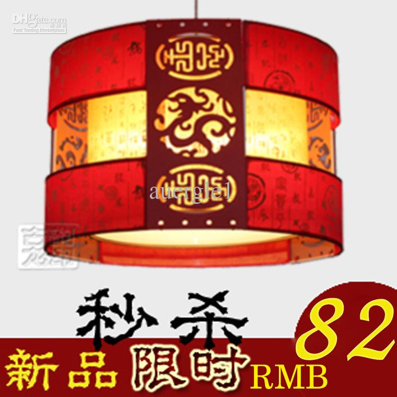 2017 New Chinese Style Antique Classical Pendant Light Red Faux