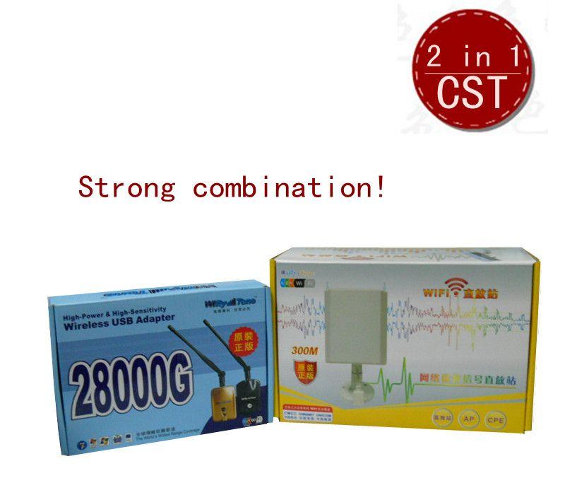 Hack signal | CDMA800 Mobile Phone Signal Booster