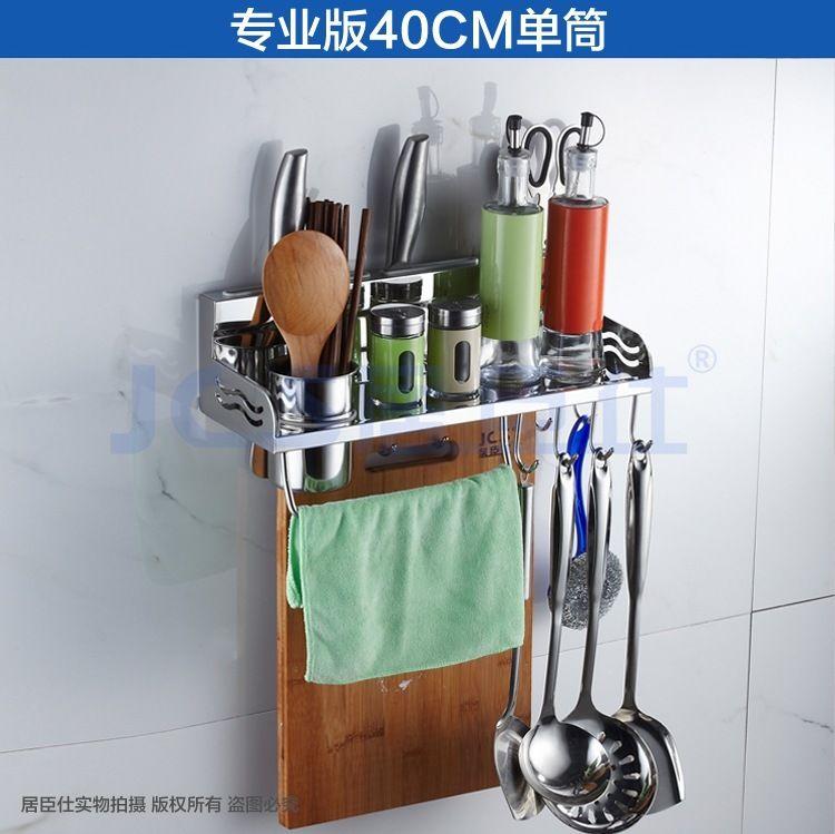 Großhandel 304 Edelstahlküchenzahnstange, Küche Regal, Kochgeräte ...