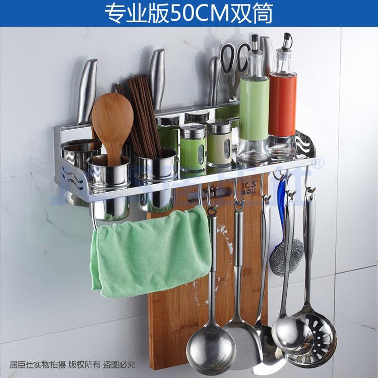 Best Shelf 304 Stainless Steel Kitchen Accessories Storage Rack Spice Rack  Hook,Kitchen Holder U0026Amp; Storage 50cm M 002a Under $103.91 | Dhgate.Com