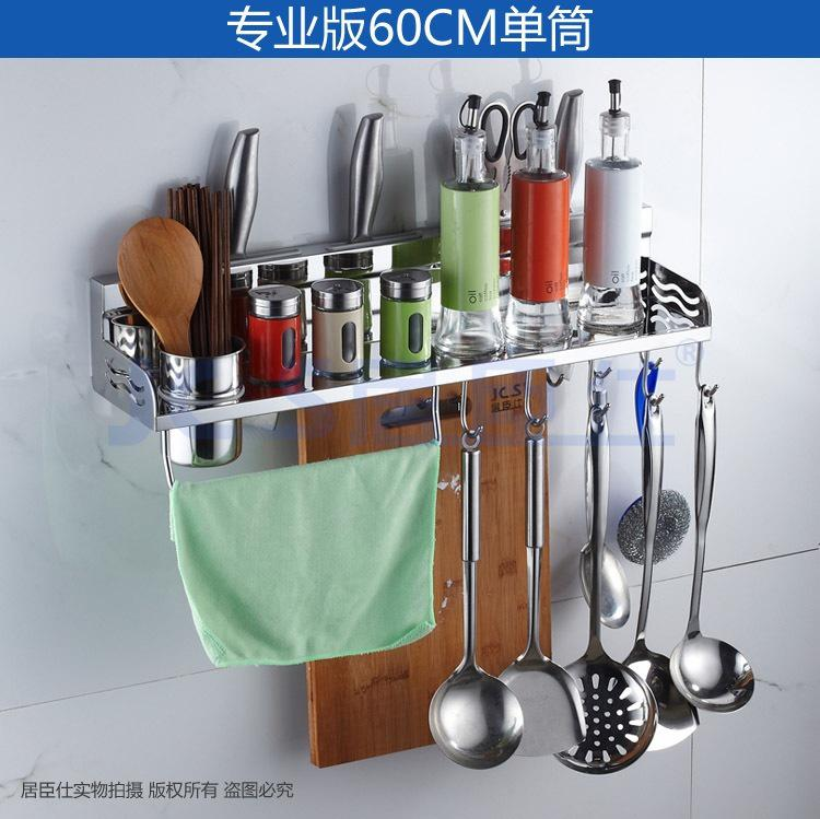Discount Shelf 304 Stainless Steel Kitchen Accessories Storage Rack Spice  Rack Hook,Kitchen Holder U0026Amp; Storage 60cm M 003 From China | Dhgate.Com