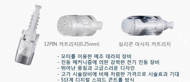 Cartuccia di ricambio Derma Pen di alta qualità al dettaglio aghi Dermapen