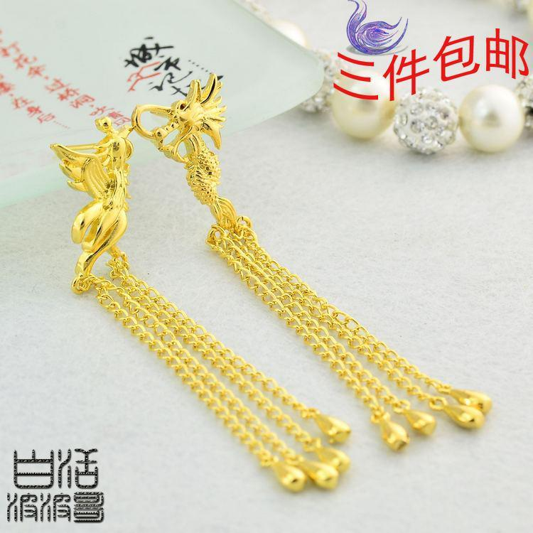 Alluvial Gold Earrings Imitation Gold Earrings 24K Gold-plated ...