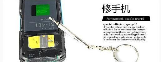 Инструмент брелок камеры мобильного телефона Mini 3 в 1 многофункциональная отвертка