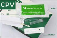 Wholesale Rapid Kit - Rapid Test Kit CPV venture One Step Canine parvovirus test paper 20pcs (1box=20pcs)