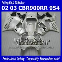 honda 954 fairing white NZ - 7Gifts aftermarket fairing for HONDA CBR900RR 954 2002 2003 CBR900 954RR CBR954 02 03 CBR900RR white silver custom fairings set jj26