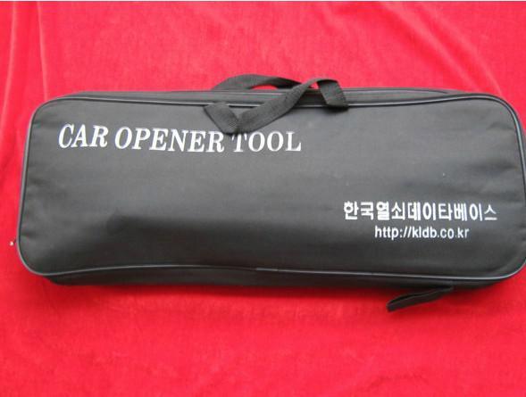 Kit d'ouverture rapide auto-serrure KLOM, outil de sélection de verrouillage Outil de serrurier