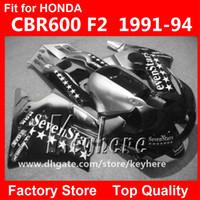 93 honda cbr carenados al por mayor-Kit de carenado de 7 regalos gratis para Honda CBR 600 91 92 93 94 CBR600 1991 1992 1993 1994 carenados F2 G3C alto grado siete estrellas piezas de la motocicleta