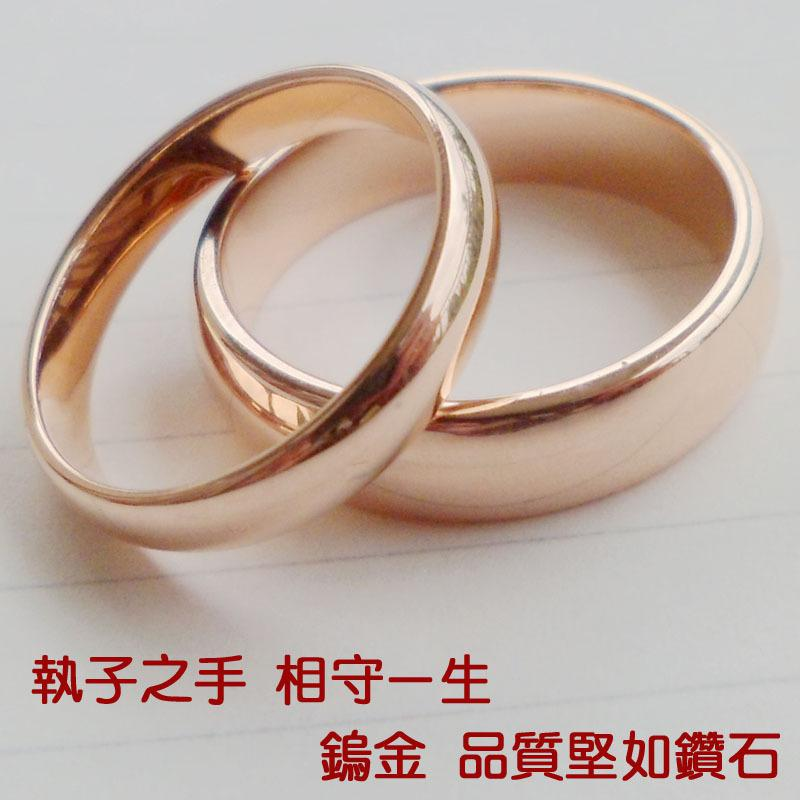New Decoration Sector Tungsten Couple Rings Korean Women Rings