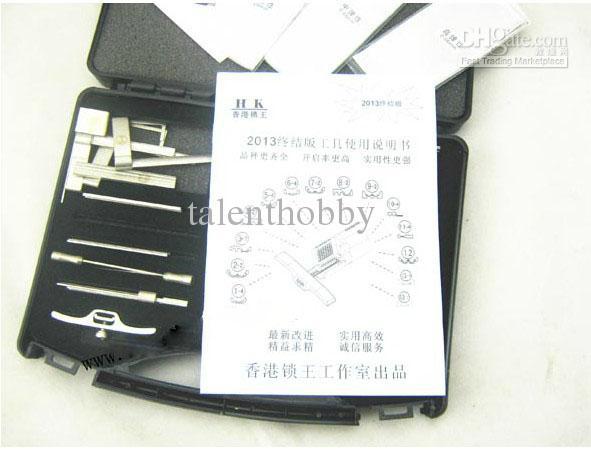 2013 HUK ultimate edition G8 Tinfoil strumento di apertura rapida con utensili attrezzi del fabbro