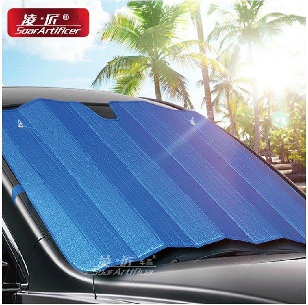 Car Sun Shading Cover Sun Shading Stoopable Cover Auto Car Cover Sun Cover Sun Protection Umbrella Heat Shield