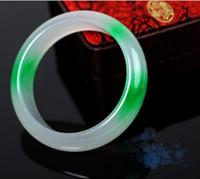 Wholesale White Jade Bangles - Natural White Green jade Jadeite charm bangle (custom size Diameter 58mm -62 mm )