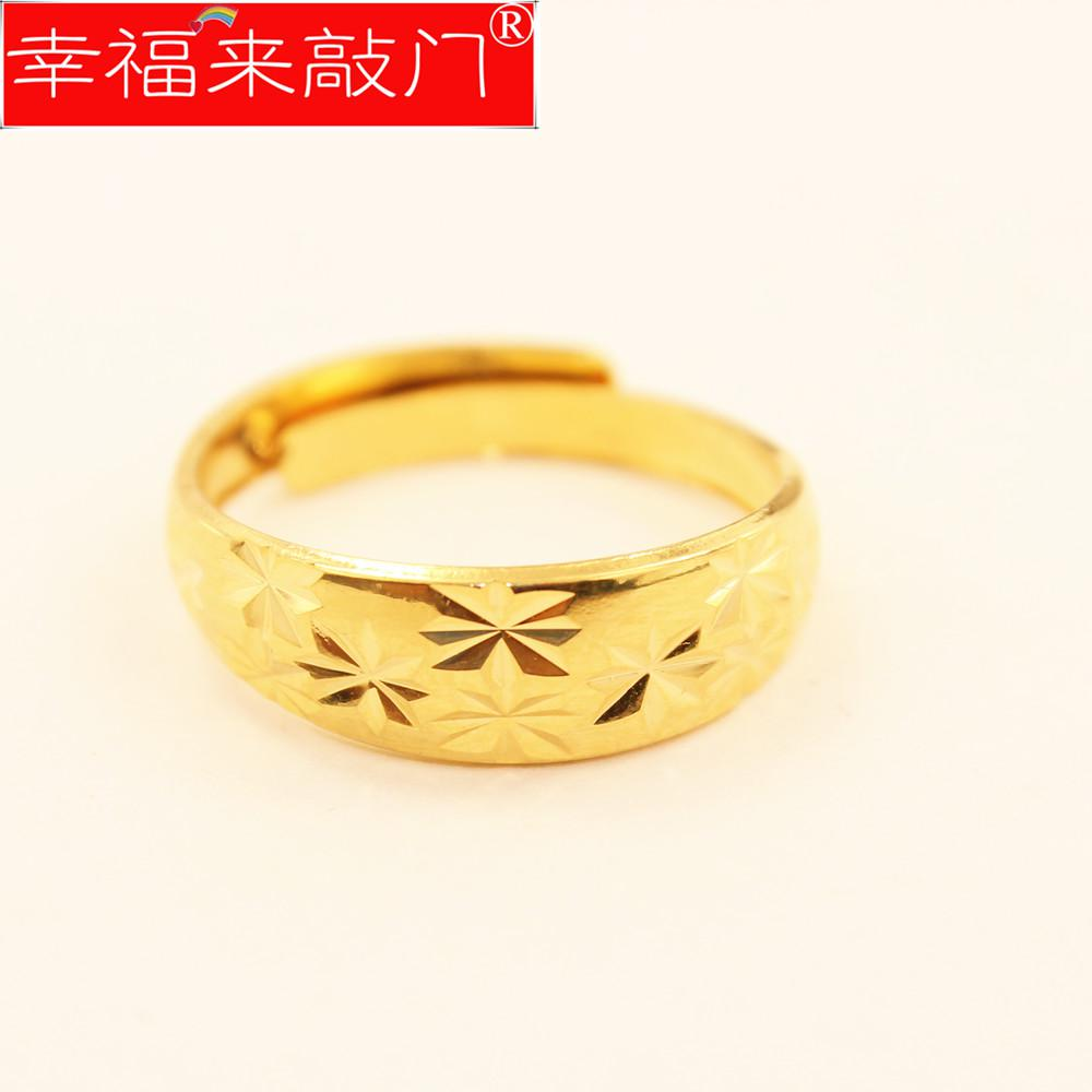 Alluvial Gold Plated Rings Women Rings Female Starry Eventually ...