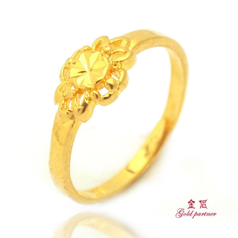 Gold Plated Gold Plated Rings Women Rings Female Small Flower Ring
