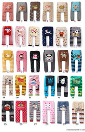 Wholesale Wholesale Busha Leggings - Baby Busha PP Pant PP Warmer Kids Pants Baby Leggings Baby Pants Kids PP Pants Tights 18pcs lot