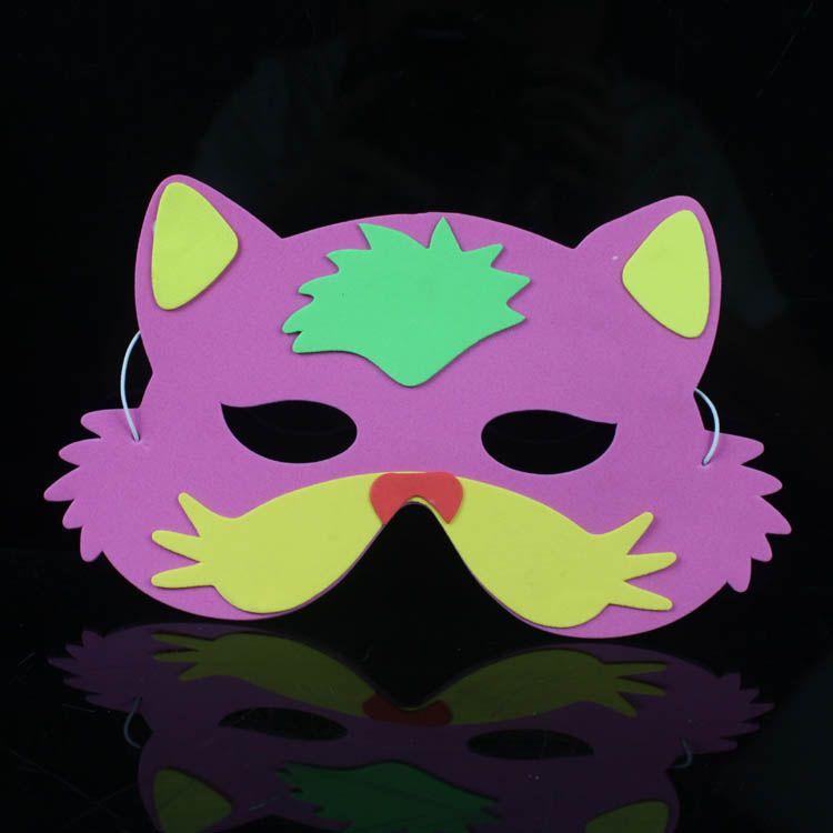 Cartoon Animal Children Mask Birthday Gift Decorative Art EVA Mask Carnival Masquerade Balls Children Gift MA20