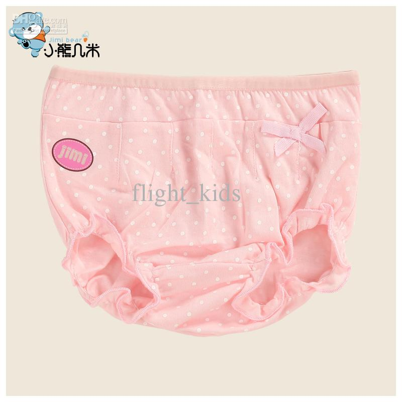 The Baby Pants label assures you this is another quality baby product. Available in either