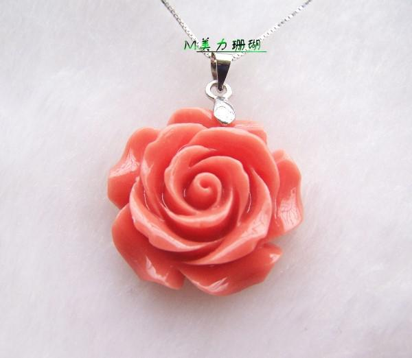 Us forces taiwan coral pink coral rose pendant 30mm pink sexy see larger image audiocablefo light ideas