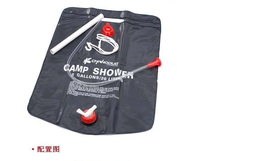 20L 5 sacchetti di acqua della doccia dell'accampamento da 5 galloni Doccia di campeggio eccellente solare Doccia / borsa da bagno solare