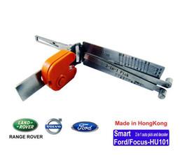 2019 decodificador de bloqueio inteligente Ferramenta de serralheiro carro SMART 2 em 1 HU101 V.2 Auto Lock Pick e Decoder para Ford Focus Landrover decodificador de bloqueio inteligente barato
