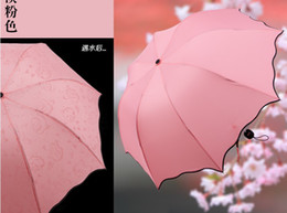 steel for umbrella Canada - Solid Colours 3 Folding Umbrella Women's Romantic Water Proof Umbrellas for Sun or Rain 7 Colors Available