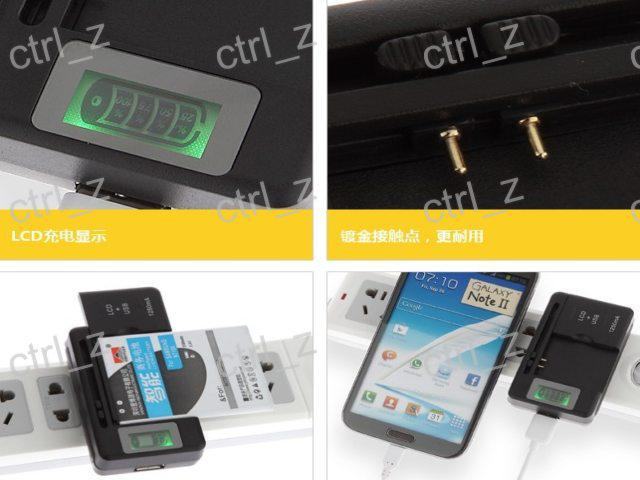 Universal Intelligent LCD Indicator main battery Charger For samsung GALAXY S4 I9500 S3 I9300 NOTE 3 S5 I9600 with usb output charge mobile