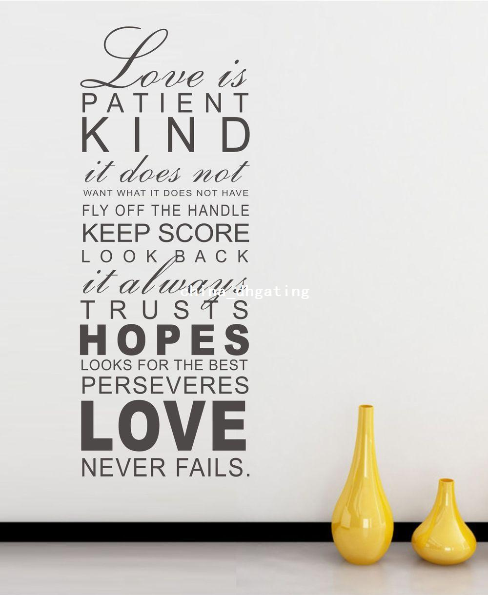 Love Is Patient Quote Love Is Patient Kind.fashion Living Room Removable Wall Murals