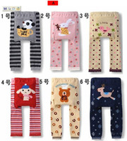 Wholesale Busha Wholesale - Wholesale - Children autumn children cute boy and girl busha PP pants ,72pcs lot