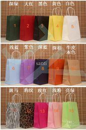 Canada 100% sac en papier kraft 15 couleur NOUVEAU sac en papier cadeau blanc, sac en papier cadeau à la mode, 27x21x11cm supplier color kraft paper gift bag Offre