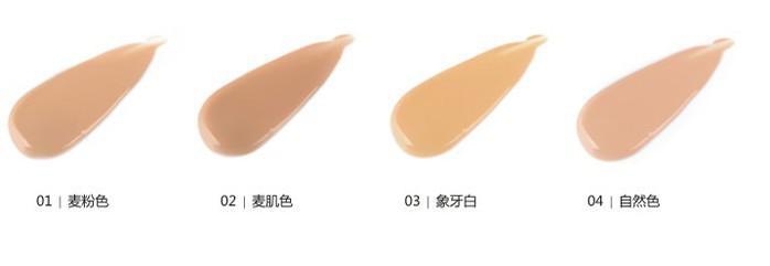 Nuova crema del collageno di SUPER arrivo BB nuovissima con la scatola / trasporto libero