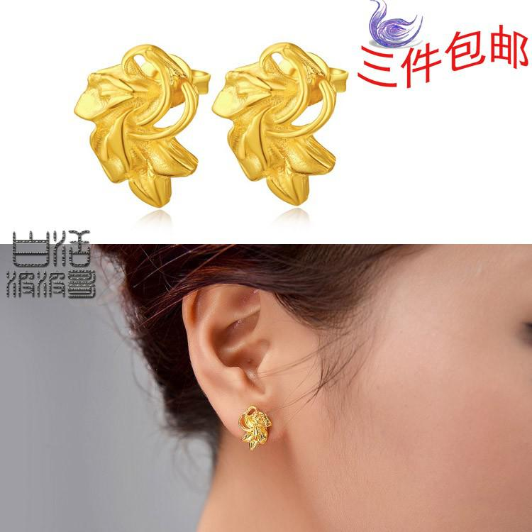 2018 High Imitation Gold Alluvial Gold Earrings Jewelry Gold Shop ...